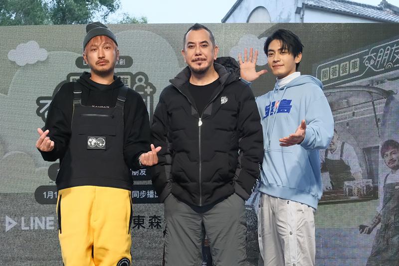【車勢星聞】《開著餐車交朋友》主持人Kid林柏昇(左起)、黃秋生、宋柏緯。(圖:Line TV提供)