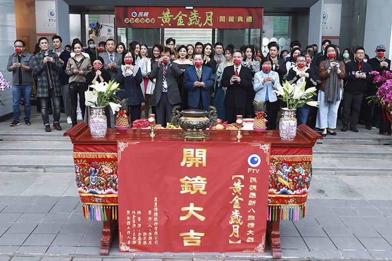 【車勢星聞】民視新戲《黃金歲月》開鏡舉辦記者會。(圖:民視提供)