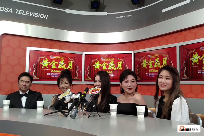 民視新戲《黃金歲月》開鏡舉辦記者會,(左起)洪都拉斯、陳仙梅、陳美鳳、王彩樺、葉家妤。
