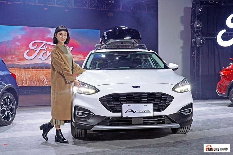 【車勢星聞】林依晨代言Ford Focus Active。