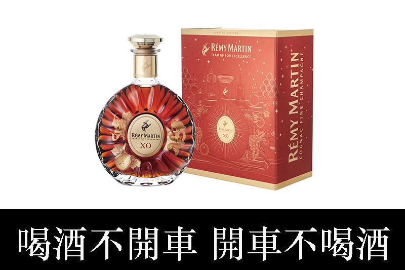 【車勢品酒】人頭馬推出《人頭馬XO星耀紅禮盒》迎新春。(圖:品牌提供)