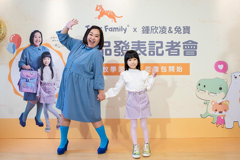 【車勢星聞】鍾欣凌(左起)、兔寶代言Tiger Family記者會。(圖:品牌提供)