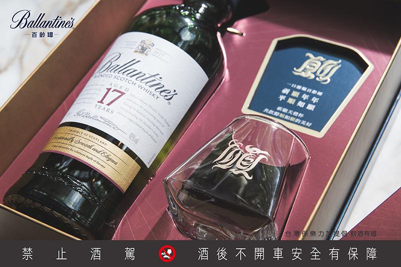 【車勢品酒】2021年百齡罈17年新春祈願禮盒,全台大潤發及家樂福皆有販售。(圖:品牌提供)