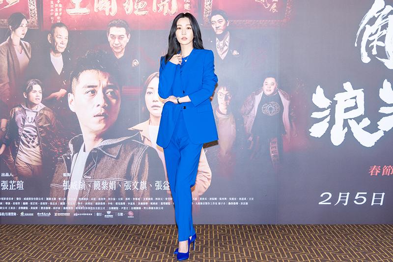 【車勢星聞】演員曾莞婷出席電影《角頭-浪流連》主預告發佈會。(圖:巧克麗娛樂提供)