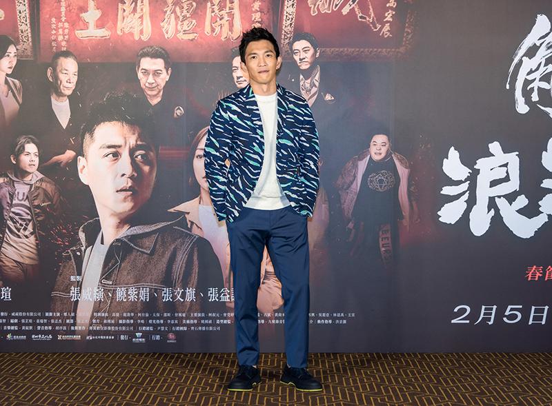 【車勢星聞】演員黃尚禾出席電影《角頭-浪流連》主預告發佈會。(圖:巧克麗娛樂提供)