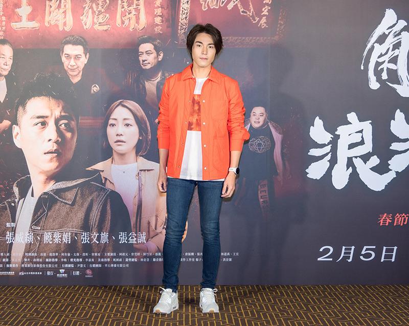 演員唐振剛出席電影《角頭-浪流連》主預告發佈會【車勢星聞】。(圖:巧克麗娛樂提供)