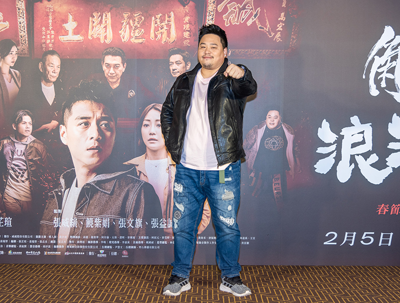 【車勢星聞】演員吳震亞出席電影《角頭-浪流連》主預告發佈會。(圖:巧克麗娛樂提供)