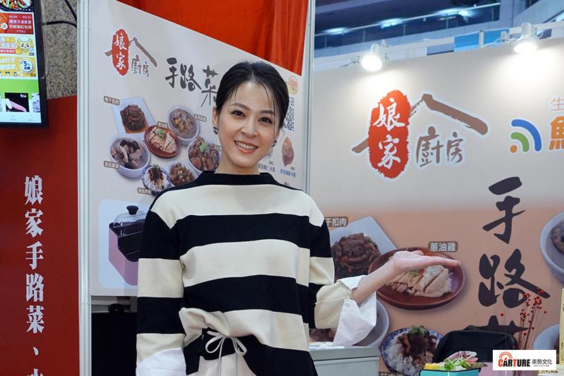 【車勢星聞】民視八點檔《多情城市》演員蘇晏霈現身鮮食家年貨大展。