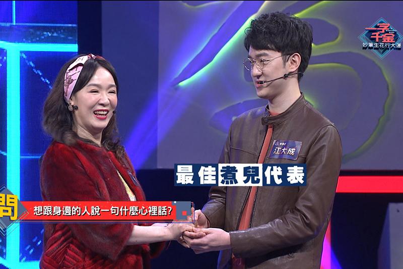 【車勢星聞】徐薇(左)看古裝劇「練功」上《一字千金妙筆生花行大運》。(圖:公視提供)