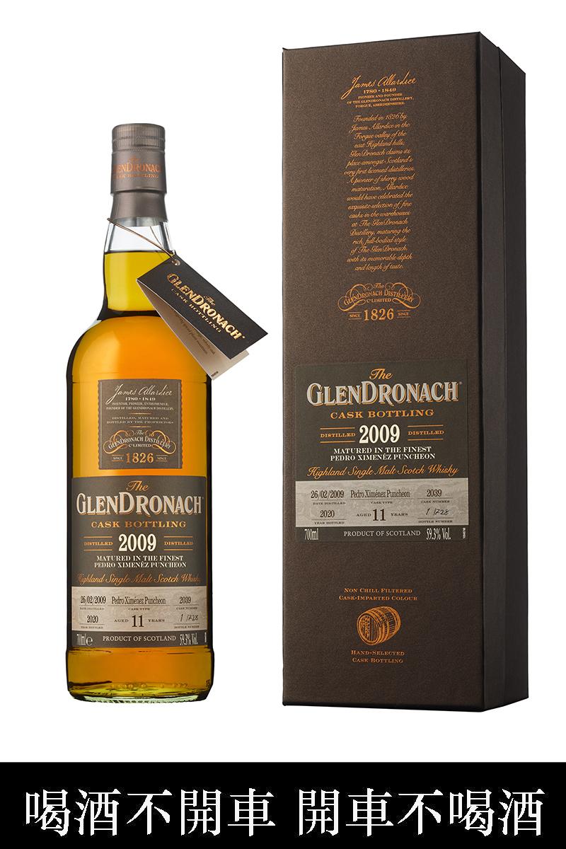 【車勢品酒】格蘭多納單一桶裝Batch 18 2009#2039單一麥芽蘇格蘭威士忌。(圖:品牌提供)