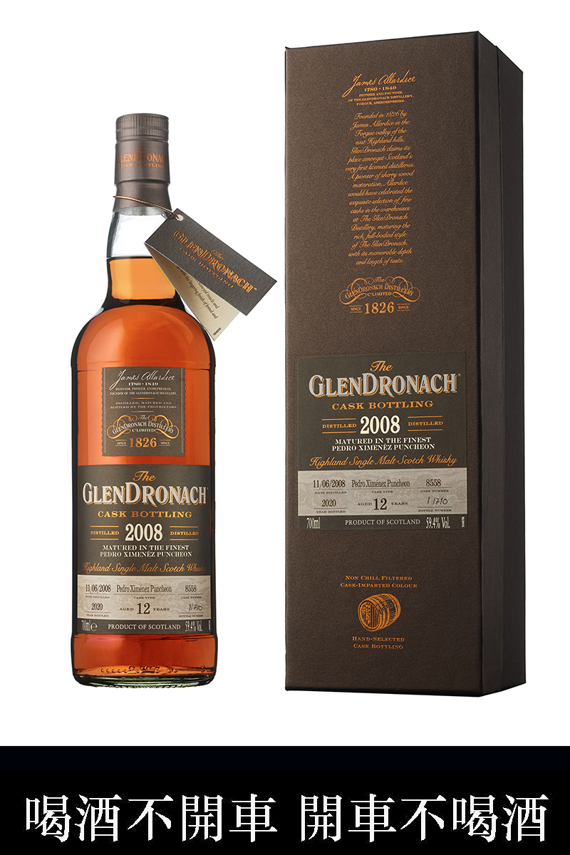 【車勢品酒】格蘭多納單一桶裝Batch 18 2008#8558單一麥芽蘇格蘭威士忌。(圖:品牌提供)