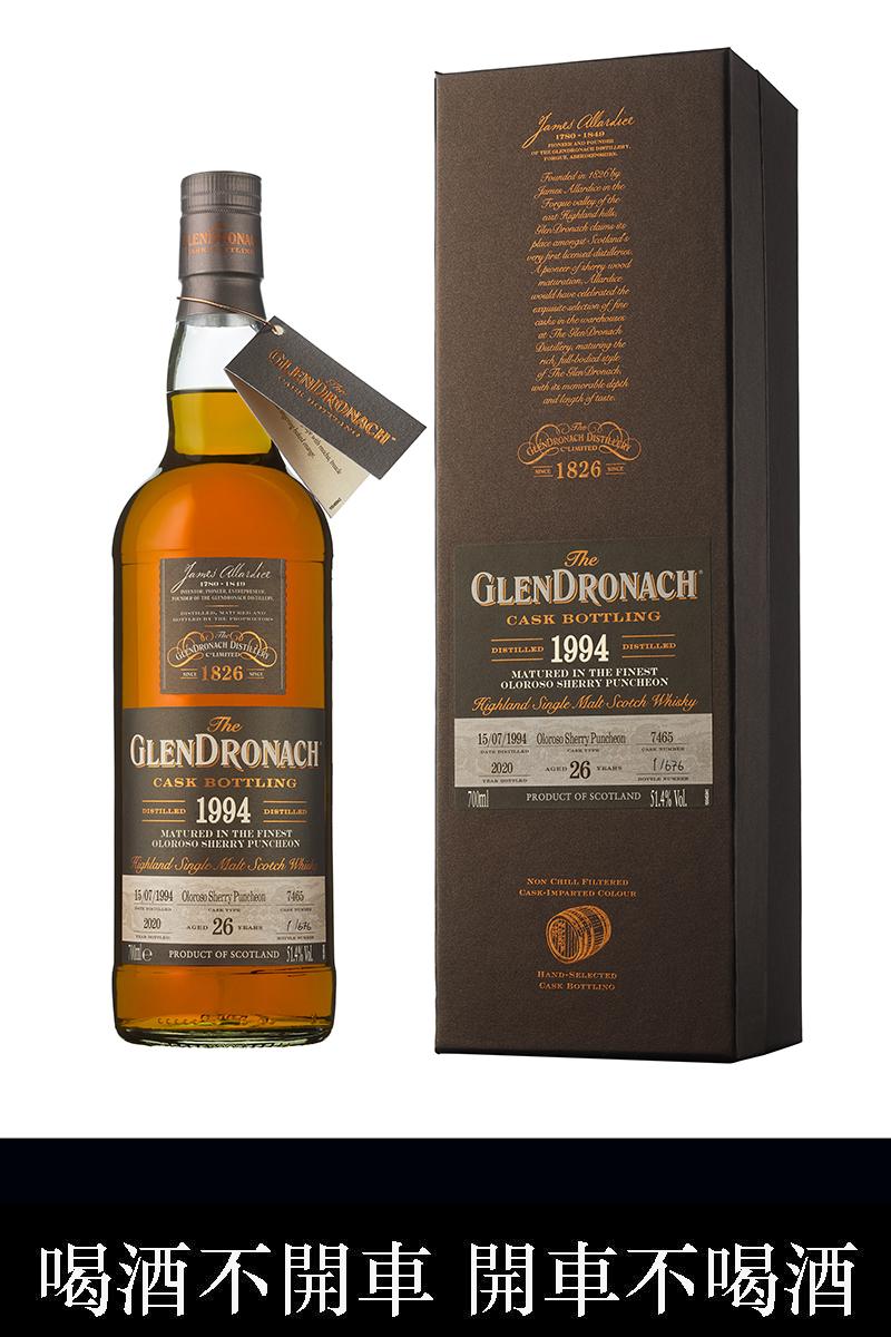 【車勢品酒】格蘭多納單一桶裝Batch 18 1994#7465單一麥芽蘇格蘭威士忌。(圖:品牌提供)