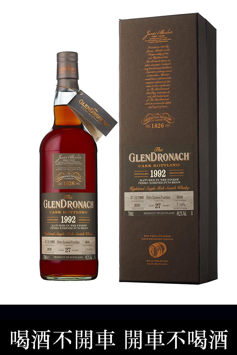 【車勢品酒】格蘭多納單一桶裝Batch 18 1992#6049單一麥芽蘇格蘭威士忌。(圖:品牌提供)