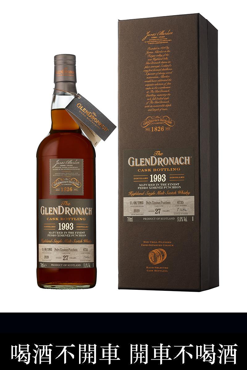 【車勢品酒】格蘭多納單一桶裝Batch 18 1993#6735單一麥芽蘇格蘭威士忌。(圖:品牌提供)