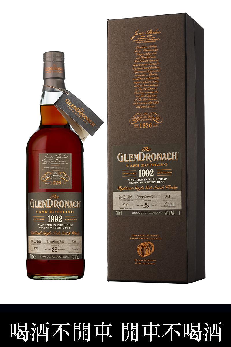 【車勢品酒】格蘭多納單一桶裝Batch 18 1992#336單一麥芽蘇格蘭威士忌。(圖:品牌提供)