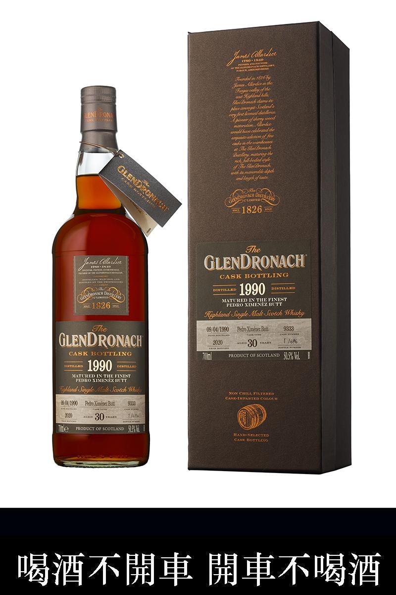 【車勢品酒】格蘭多納單一桶裝Batch 18 1990#9333單一麥芽蘇格蘭威士忌。(圖:品牌提供)
