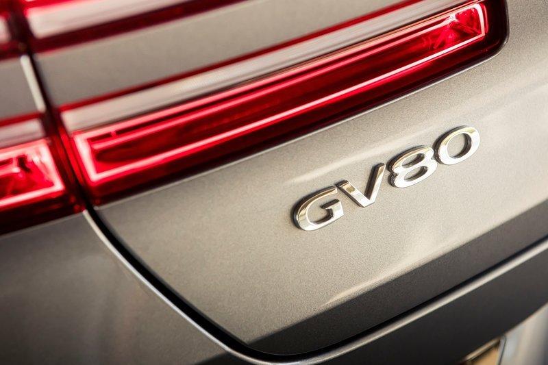 Genesis日前註冊於現行車名加上e的eG70、eGV70、eG80、eGV80、eG90、eGV90商標。