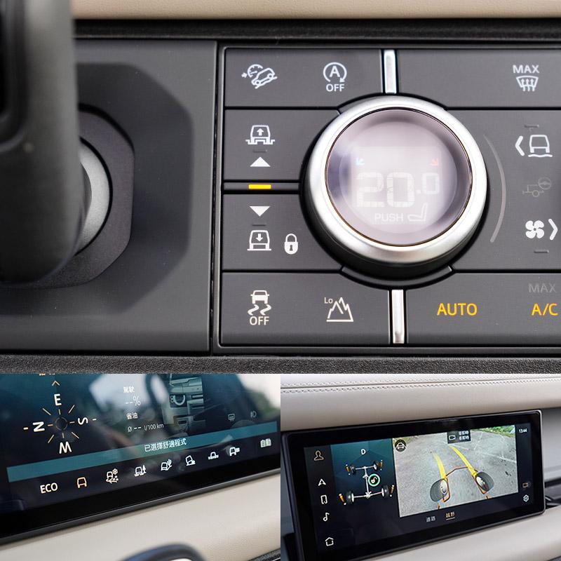 :Terrain Response 2 第二代全地形反應系統在操作介面上與過去略有不同,除旋鈕介面另整合空調等其他功能外,亦可以觸控螢幕操作,另外也新配了ClearSight底盤透視科技,便於駕駛了解車底盤下的狀況。