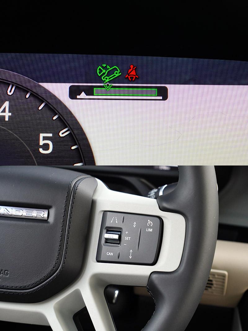 最新的ATPC全地形行進控制系統,可以說是一套越野專用的定速輔助系統,能在泥濘、濕草 地、結冰、下雪與泥土路面等惡劣路況中設定並維持穩定車速。其運作方式類 似傳統的定速巡航系統,在 1.8km/h 到 30km/h 間啟用。
