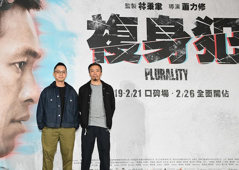 【車勢星聞】《複身犯》記者會監製林秉聿(左)、導演蕭力修(右)。(圖:牽猴子提供)