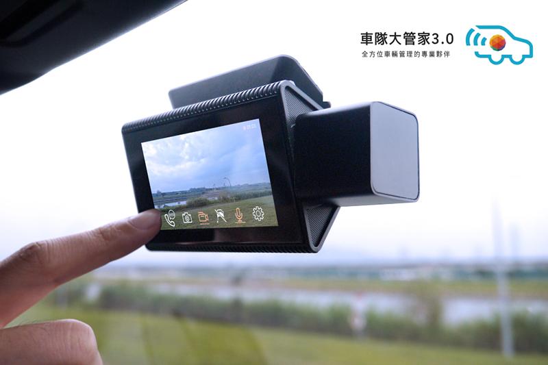 台灣大哥大與創星物聯的「車隊大管家3.0」升級推出智慧車聯網創新服務。(圖:品牌提供)