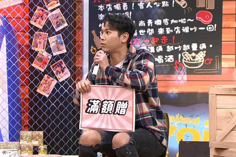 【車勢星聞】藝人陳德烈上TVBS《11點熱吵店》節目表示,聽到「限量」就會失心瘋。(圖:TVBS提供)