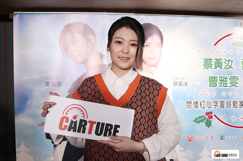 【車勢星聞】金曲歌后曹雅雯親錄影片拜年賀新春(影音)