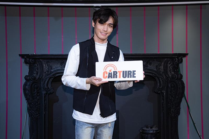 【車勢星聞】專訪∕王振諾在23歲左右考取駕照,自豪「倒車入庫」是強項。