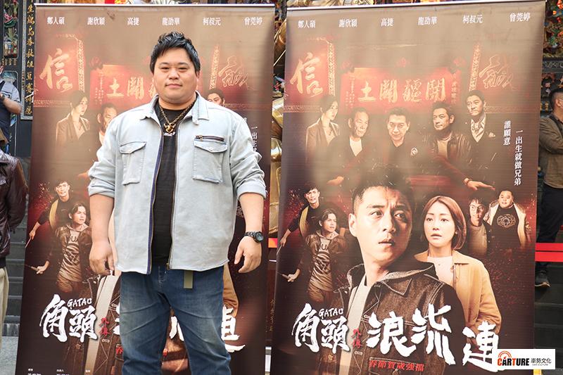 【車勢星聞】《角頭—浪流連》主要演員吳震亞。