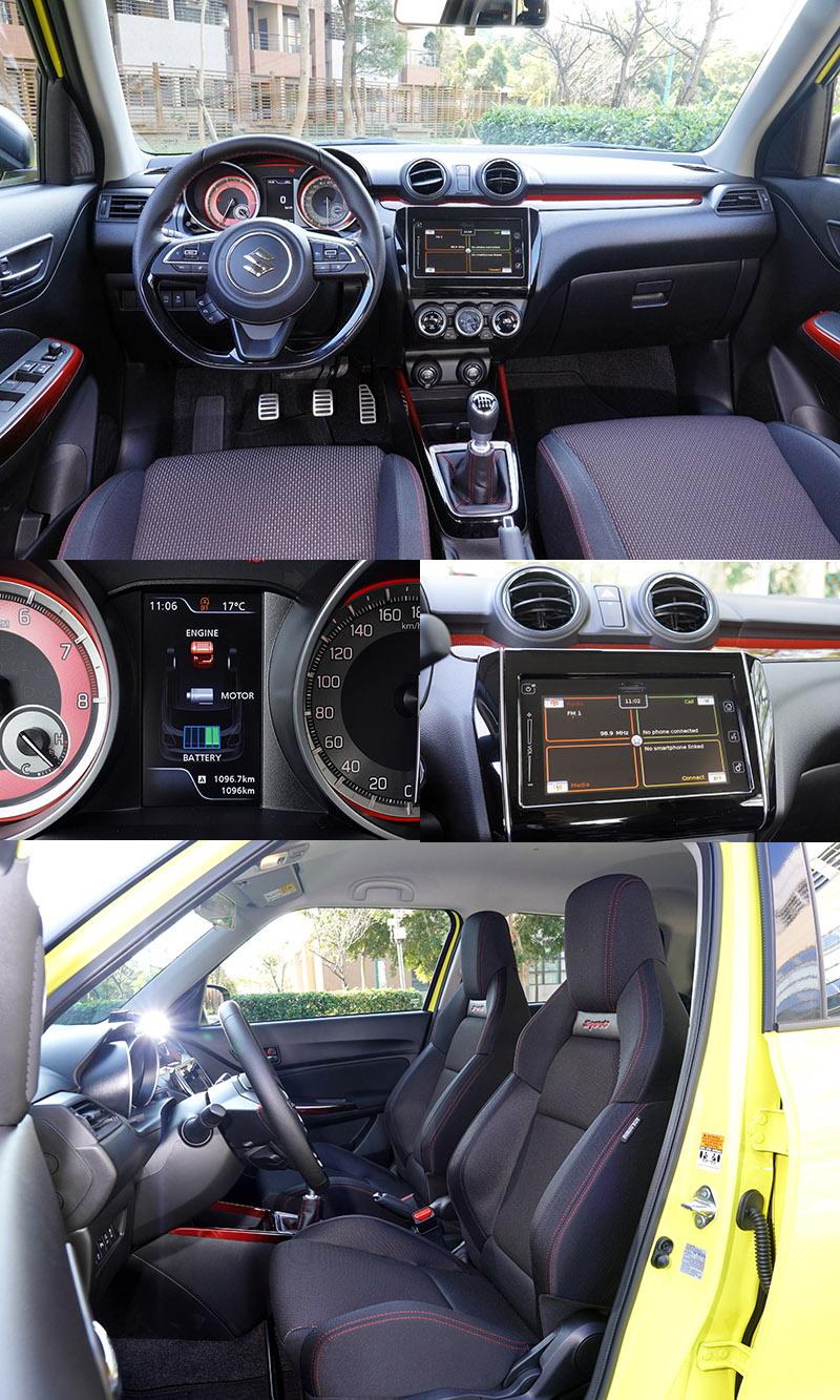 小改款Swift Sport座艙陳設也幾乎完全相同,僅換裝具觸控螢幕與智慧手機連接功能的多功能資訊系統,另在儀錶板中的多功能顯示幕中增加Hybrid油電動力系統運轉模式與主動安全系統狀態顯示功能。