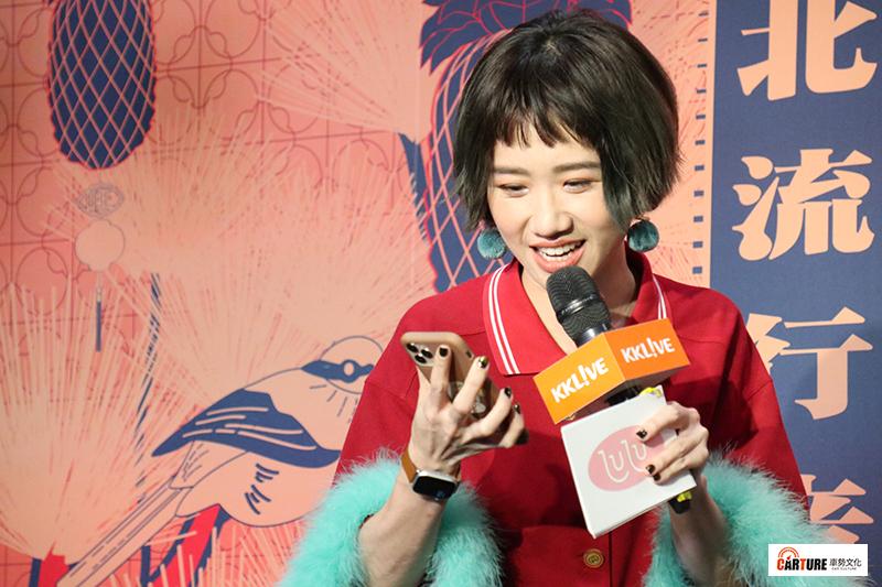 【車勢星聞】玖壹壹4/24北流開唱,記者會邀來好友LuLu擔任主持,搞笑對話讓現場笑聲不斷。