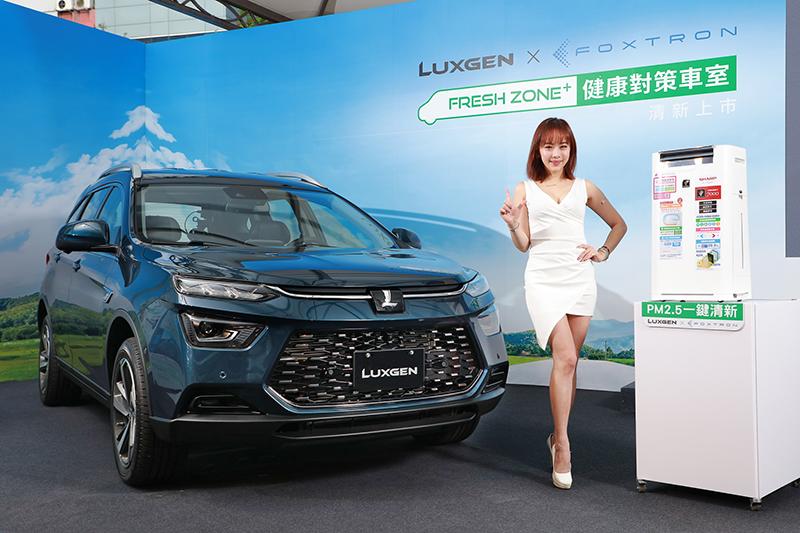 三月份起入主納智捷全車系,贈送售價17,900元的SHARP AIoT智慧空氣清淨機。