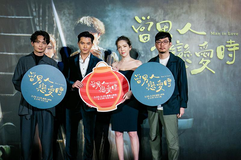 【車勢星聞】《當男人戀愛時》(左至右)導演殷振豪、邱澤、許瑋甯、監製程偉豪。(圖:金盞花提供)