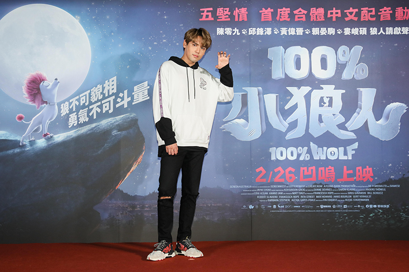 【車勢星聞】陳零九為電影《100%小狼人》配音。(圖:華映娛樂提供)