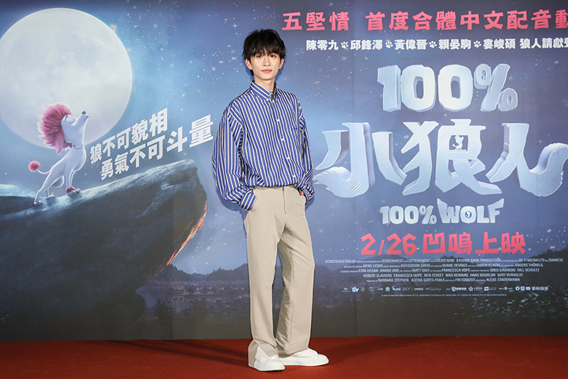【車勢星聞】邱鋒澤為電影《100%小狼人》配音。(圖:華映娛樂提供)