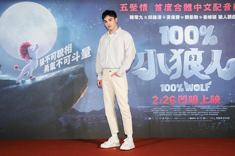 【車勢星聞】黃偉晉為電影《100%小狼人》配音。(圖:華映娛樂提供)