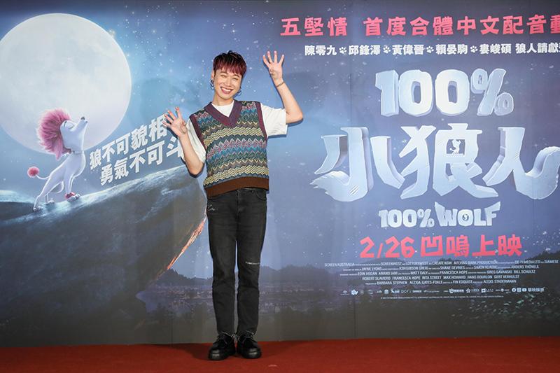 【車勢星聞】賴晏駒為電影《100%小狼人》配音。(圖:華映娛樂提供)