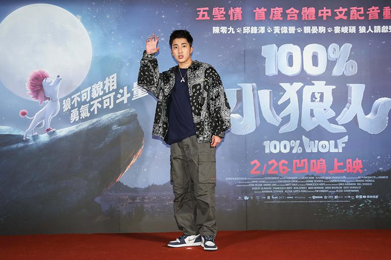 【車勢星聞】婁峻碩為電影《100%小狼人》配音。(圖:華映娛樂提供)