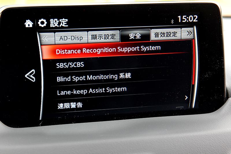 黑艷旗艦版比照旗艦車型搭載倒車煞車輔助系統。