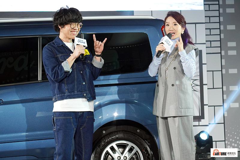 【車勢星聞】盧廣仲(左)擔任The All-New Ford Tourneo Connect旅玩家代言人,記者會由陶晶瑩主持。