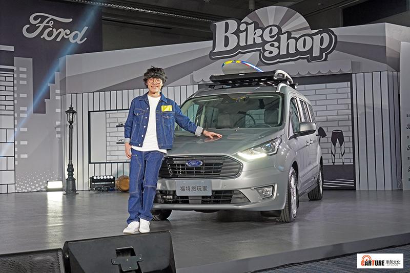 【車勢星聞】盧廣仲擔任The All-New Ford Tourneo Connect旅玩家代言人推單曲「Life Box」,看車第一眼聚焦車門把手!