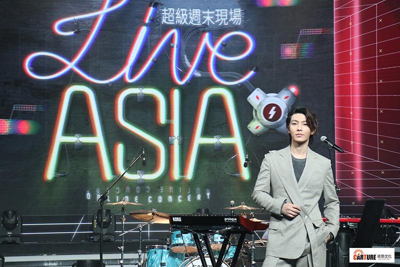 【車勢星聞】炎亞綸主持《Live Asia超級週末現場》坦言會詞窮。