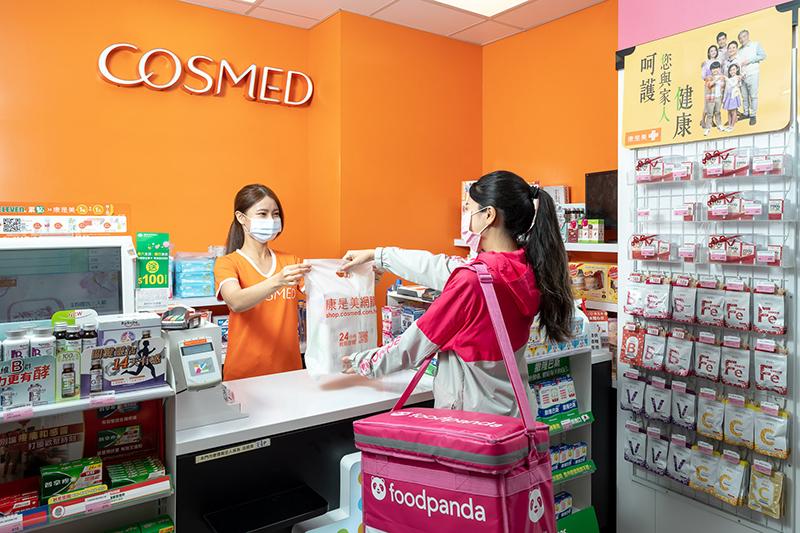 foodpanda率先合作康是美,搶攻「玩美商機」,上千款商品20分鐘馬上點馬上到。(圖:品牌提供)