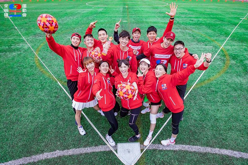 台視、三立《全明星運動會》節目第二季分隊後展開正式比賽,首戰項目為足壘球,紅隊以6:2的成績拿下首勝。(圖:翻攝自《全明星運動會》官方臉書)
