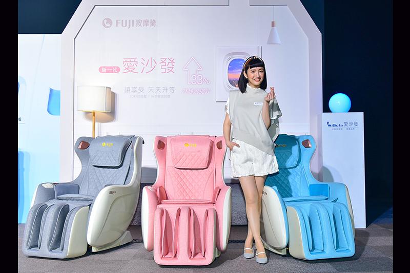 Fuji愛沙發2021新品FG-925上市,限量優惠價36,800元。(圖:品牌提供)
