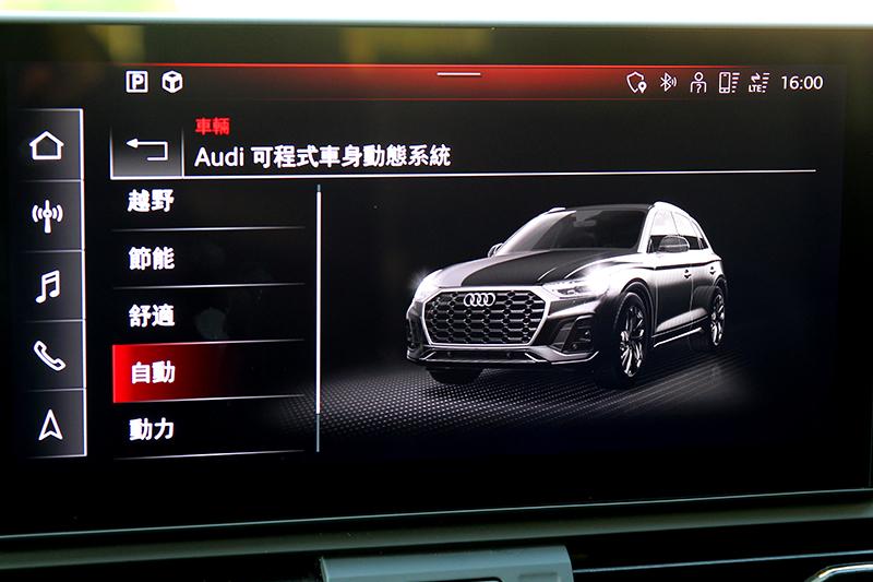 五種駕駛模式依需求喜好調整,當然要想體驗265hp動力與駕馭樂趣就要選運動模式。