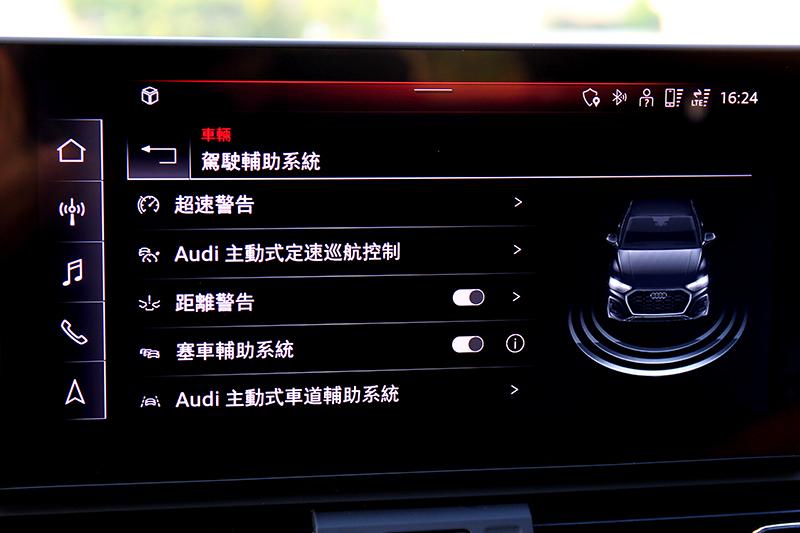 Q5配備ACC主動式定速巡航控制、主動式車道維持、塞車輔助系統、前方預警式安全防護系統、盲點警示等系統。
