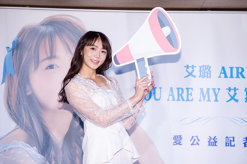 【車勢星聞】Rakuten Girls樂天女孩艾璐Airu出版《You Are My 艾》寫真書,同名新歌3/31首唱。(圖:紅心字會提供)