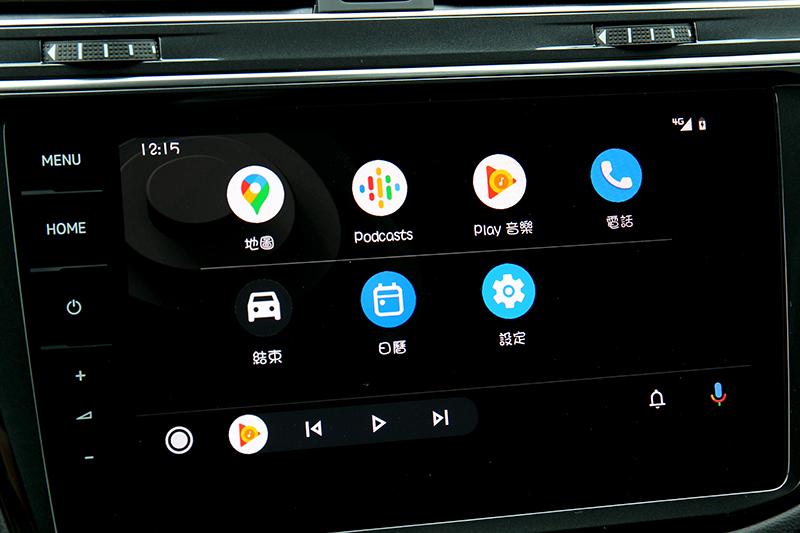 系統都升級了當然少不了支援Android Auto與無線Apple CarPlay。