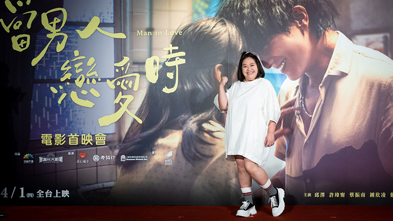 【車勢星聞】《當男人戀愛時》舉辦電影首映會。(圖:金盞花大影業提供)